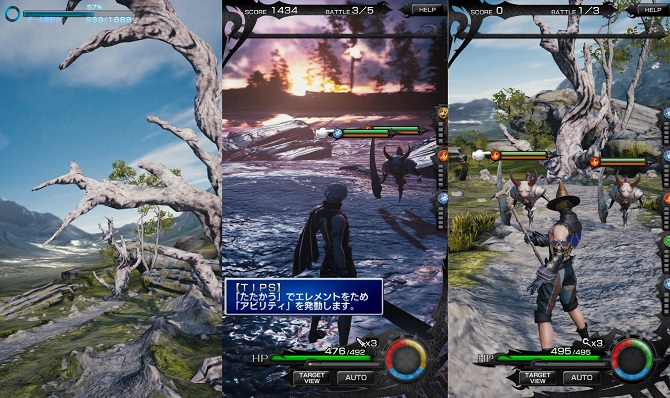 mobius final fantasy gameplay